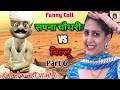 Sapna Choudhary Talking Tom सपन च धर VS ब ल ल क म ड Sapna Choudhary Songs mp3