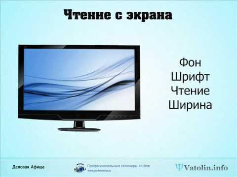 Андреев скорочтениеиз YouTube · Длительность: 4 мин19 с