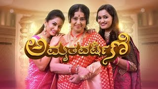 AMRUTAVARSHINI SERIAL REAL NAMES OF CHARACTERS IN THE SERIAL