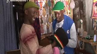 Gutiri mbeca ngarange