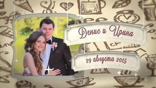 видео Кофейная свадьба