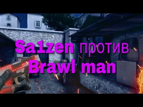 Дуэль против Brawl Man/Standoff 2/Fragmuvie
