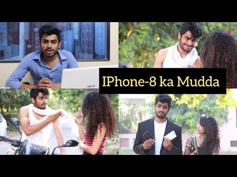 """I-PHONE 8 KA MUDDA"" ON DESI NEWS CHANNEL   Awanish Singh"