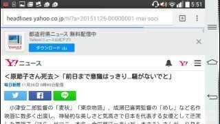 原節子さん死去>「前日まで意識はっきり…騒がないでと」 毎日新聞 11月...