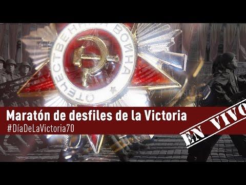 El desfile del Día de la Victoria 2015 desde Rusia