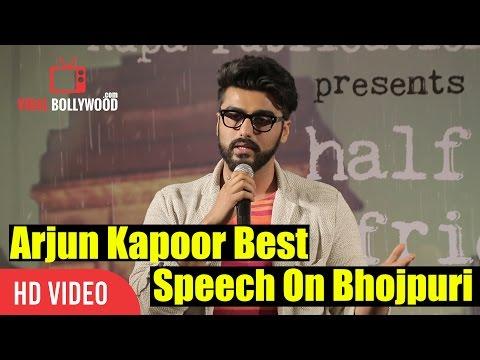 Arjun kapoor Best Speech On Bhojpuri language | Half Girl Friend