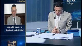 تعليق عمرو الشوبكي على رفض محكمة النقض لالتماس أحمد مرتضى منصور