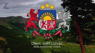 Гимн Латвии - 'Dievs, svētī Latviju!' ('Боже, благослови Латвию!') [Русский перевод / Eng subs]