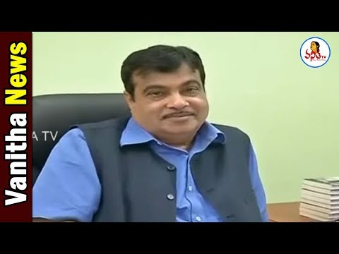 Nitin Gadkari Strong Counter To Rahul Gandhi | Vanitha News | Vanitha TV