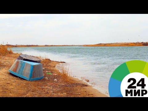 Убитое море: можно ли возродить Арал - МИР 24