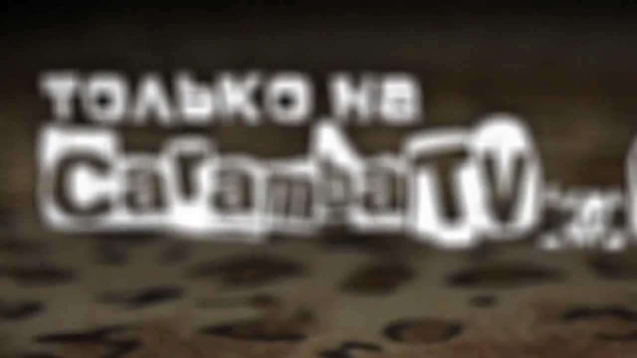 АНОНС +100500 — Бабуля Жжет