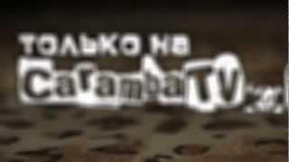 АНОНС +100500 - Бабуля Жжет