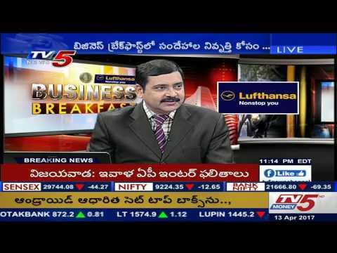 లక్ష లాభం వచ్చింది పార్టీ ఇస్తానంటోన్న ఇన్వెస్టర్(INVESTOR GETS PROFIT FROM TV5 BUSINESS ADVICE)