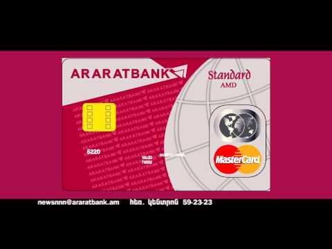ARARATBANK NEWS MASTER CARD