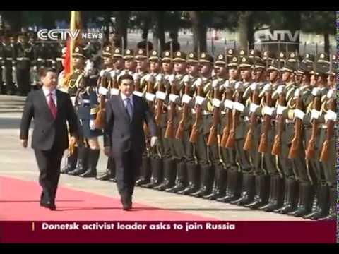 China and Turkmenistan to develop strategic partnership