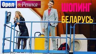 Беларусь | Езда на гигантском тракторе! - Орел и решка. Шопинг - 2016 - Интер(, 2016-05-29T09:00:01.000Z)