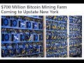 The world's largest bitcoin mining center being built in New york