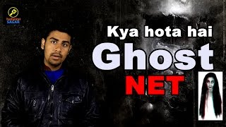 [Hindi] Kya Hota Hai Ghost Net ? | What is Ghost Net | Who is Behind Ghost Net | Explained