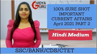 Monthly Current Affairs April 2021 on SSC GK Questions, IBPS Banking Awareness, CDS Preparation - 2 screenshot 3