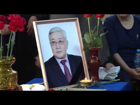 В Улан-Удэ простились с профессором Эрдэмом Дагбаевым