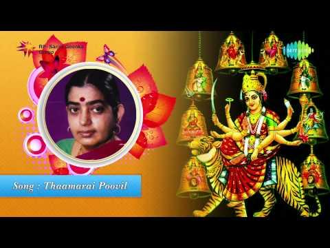 Durga Lakshmi Saraswathi | Thaamarai Poovil song