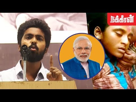 BJP Activities | G. V. Prakash Kumar Bold Speech Against BJP | Anitha Neet Tragedy