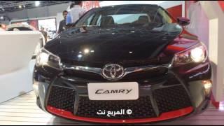 تويوتا عبداللطيف جميل تستعرض سياراتها 2017 في معرض السيارات السعودي الدولي بمدينة جدة
