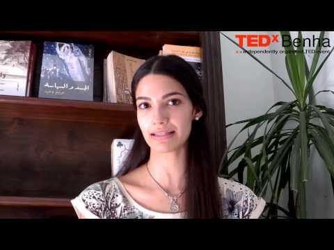 Tara Emad at TEDxBenha | تارا عماد في تيدكس بنها