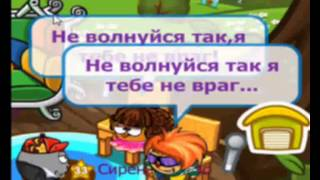 Шарарам клип Пофиг (Инь-янь)