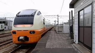 特急いなほ12号 新潟行き発車【酒田駅】