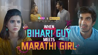 When Bihari Guy Meets Marathi Girl | Ft. Keshav Sadhna & Shreya Gupto | RVCJ