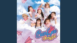 OH MY GIRL - Tic Toc