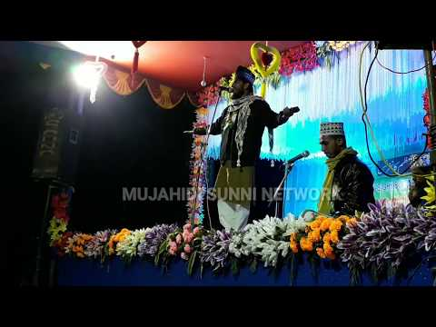 Shams Giridi At Dhamnagar Sharif