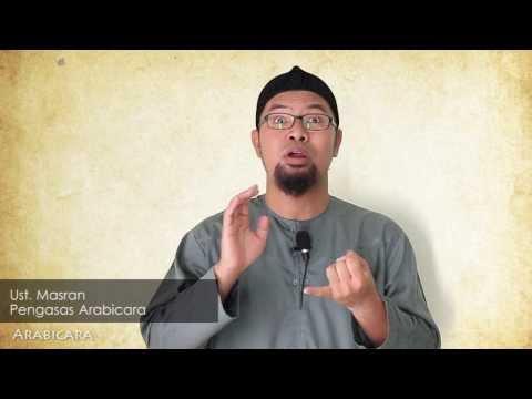Belajar Bahasa Arab - Apakah Manfaat Mempelajari Bahasa Arab