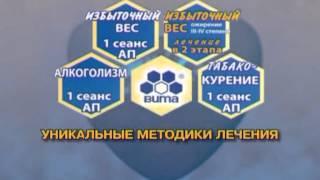 0245-МедЦентрВита-15