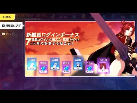 Houkai Impact 3rd JP Reroll Guide