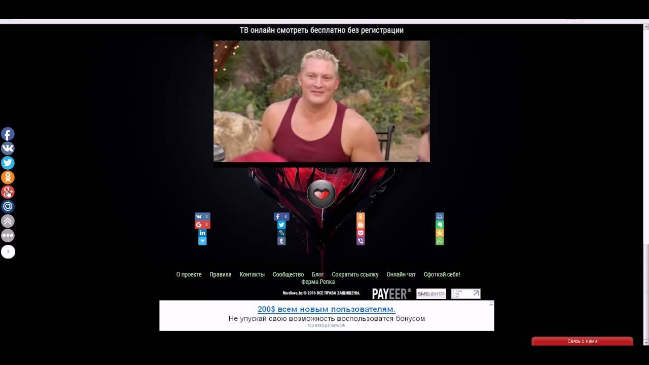 Видео плейбой бесплатно без регистрации фото 470-406