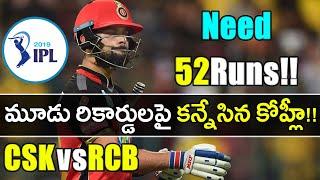 IPL 2019 : Virat Kohli Eyeing On Three Records In IPL 2019 Against Chennai Super Kings | Oneindia