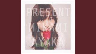Provided to YouTube by TuneCore Japan どんなに離れていても · ayaka mikami PRESENT ℗ 2018 ayaka mikami Released on: 2018-05-10 Composer: ayaka ...