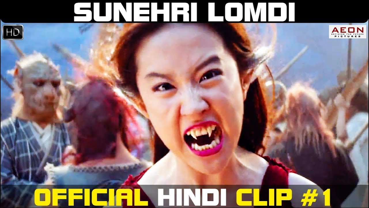 Sunehri Lomdi 2018 Hanson And The Beast Official Hindi Movie Clip 1