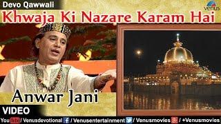 Khwaja Ki Nazare Karam Hai : Latest 2016 Qawwali | Singer : Anwar Jani