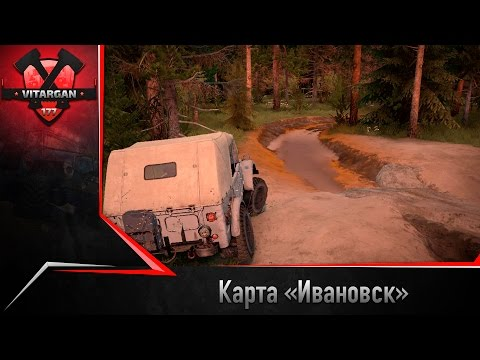 Spin Tires Карта Ивановск