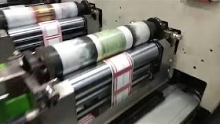 Печать самоклеящихся этикеток для самогона