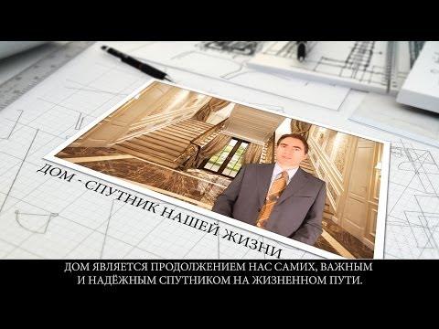 Дизайн интерьера, Книгa Даниэле Бониколини Создание интерьеров. Стиль и комфорт