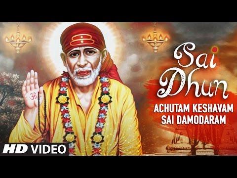 achyutam keshavam sai damodaram mp3 song free download