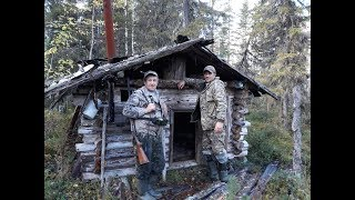 A trip to the forest for 10 days. Hunting. Fishing. Fall 2018.