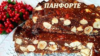 Панфорте. Рецепт Панфорте с шоколадом