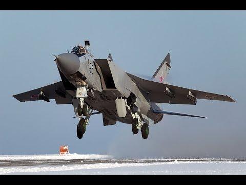 MiG 31 supersonic interceptor