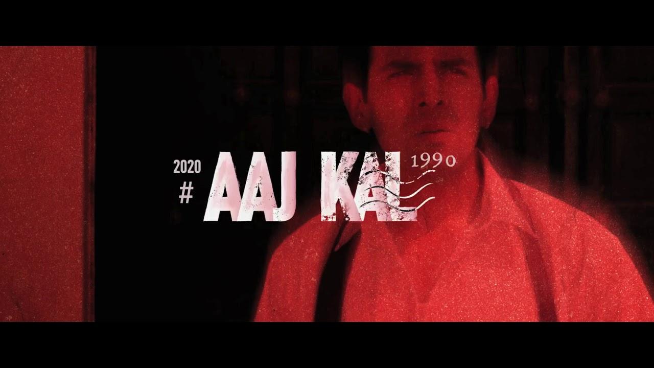 Bajaj Avenger x Love Aaj Kal