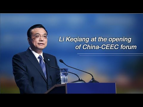 Live: Li Keqiang at the opening of China-CEEC forum李克强出席中东欧国